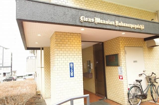 ライオンズマンション中野弥生町