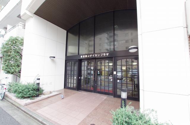 新宿御苑ダイカンプラザ