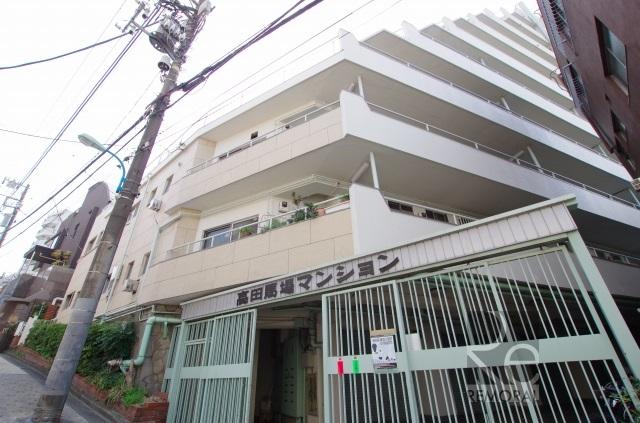 高田馬場マンション
