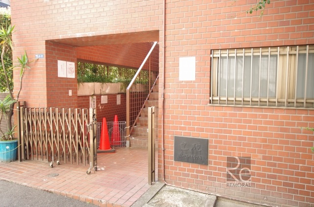 グランメール高田馬場
