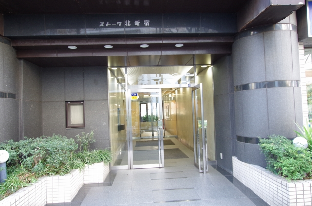 ストーク北新宿