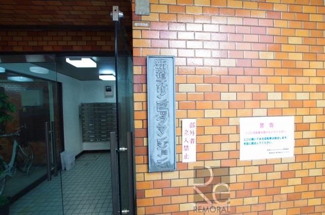 新宿オリンピックマンション