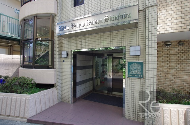 日興パレセゾン新宿