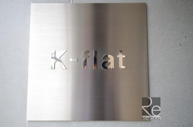 Kフラット