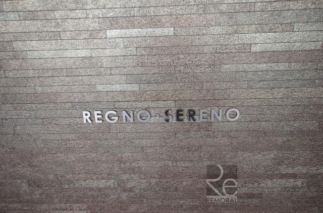 レグノセレーノ