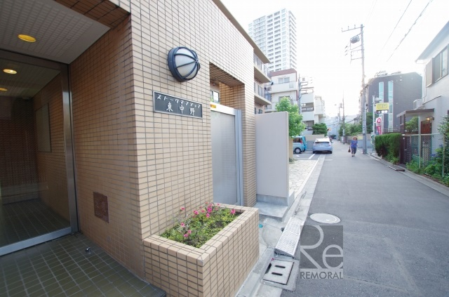 ストークマンション東中野