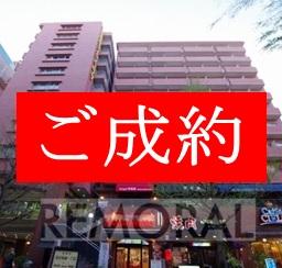高田馬場ダイカンプラザ11階