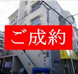 岩倉マンション武蔵関