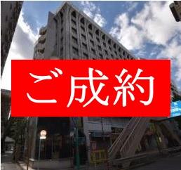 シャトレーイン東京笹塚
